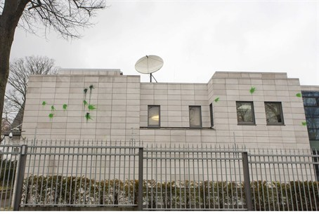 Green color on Iranian embassy in Berlin.