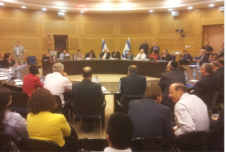 Knesset House Committee