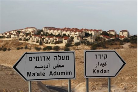 Signposts in the Judean Hills east of Jerusal