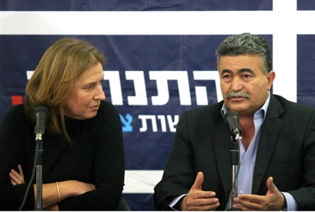 Livni and Peretz
