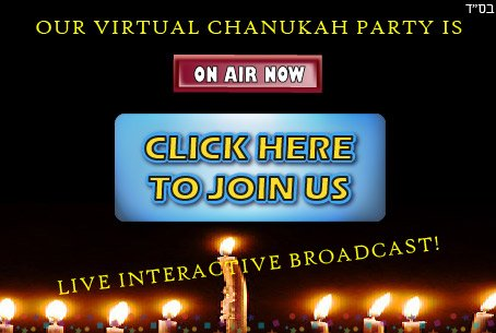 Chanukah Party Arutz Sheva live