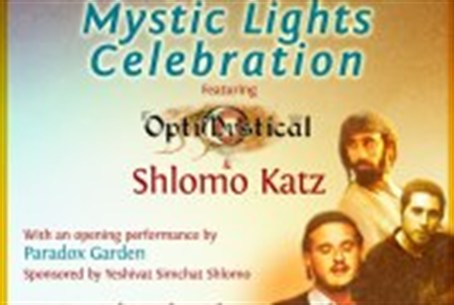 Mystic Light Chanukah party