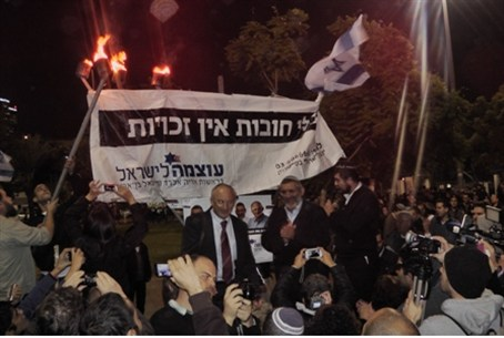 'Otzma' party campaigns in southern Tel Aviv