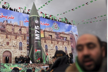 Hamas celebration with M75 missile