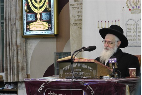 Rabbi Yaakov Yosef