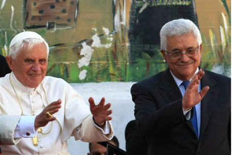 Pope Benedict XVI, and PA Chairman Mahmoud Ab