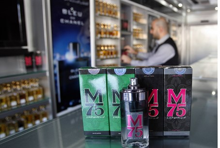 M75 perfume in Gaza City