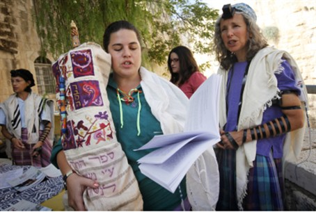 Women of the Kotel