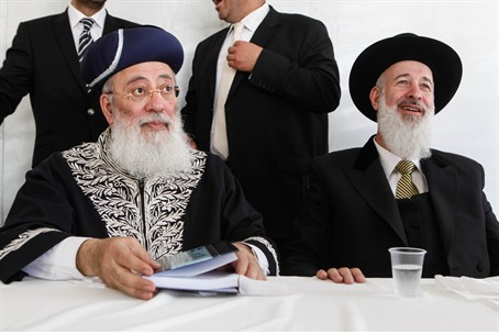 Chief Rabbis Amar and Metzger