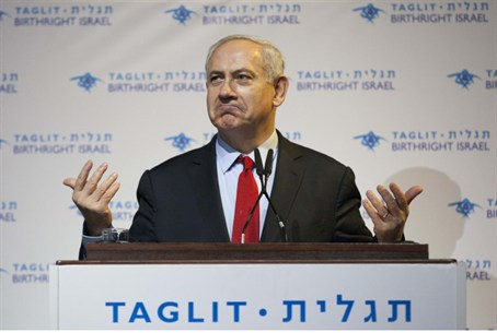Netanyahu at Taglit Bar Mitzvah event