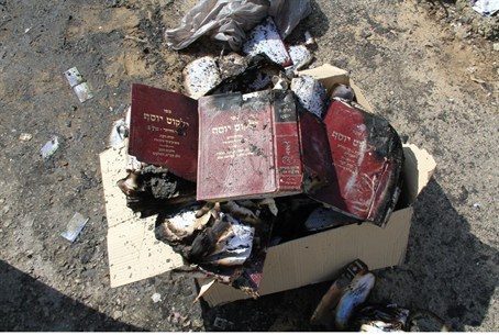The burned books
