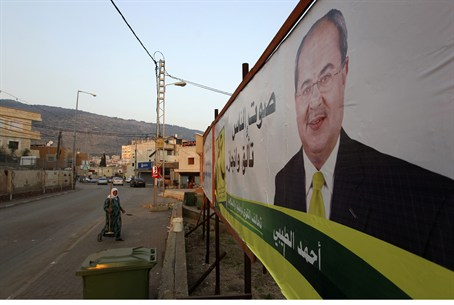 Arab turnout for Tuesday's election is expect