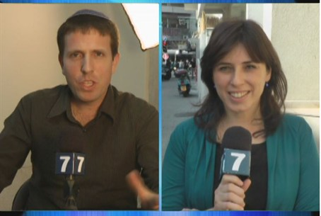 Arutz Sheva speaks with MK Hotovely
