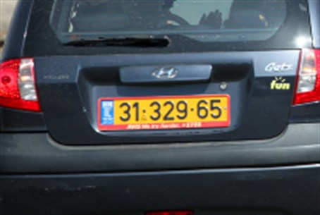 Seven digit license plate