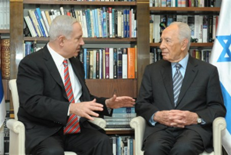 Peres and Netanyahu (file)
