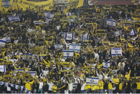 Beitar audience (illustration)