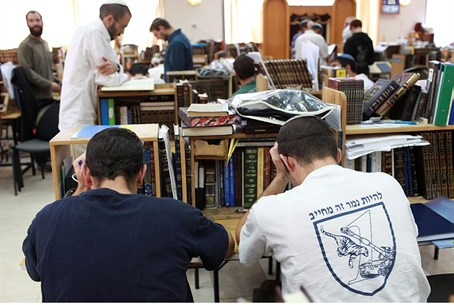 Hesder yeshiva students (illustration)