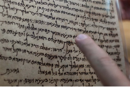 ancient Hebrew document