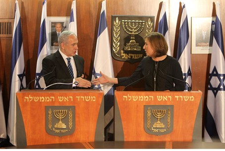 Tzippy Livni and Binyamin Netanyahu at the pr