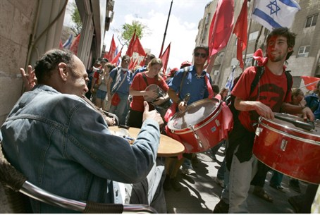 Communist rally in Jerusalem (file)