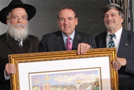 Huckabee at Gush Katif Museum Event