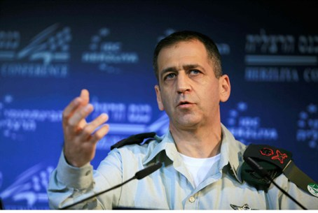 IDF Military Intelligence chief Aviv Kochavi