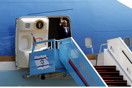 Pres. Obama arrives in Israel
