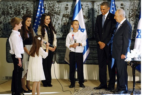 Obama, Peres and children