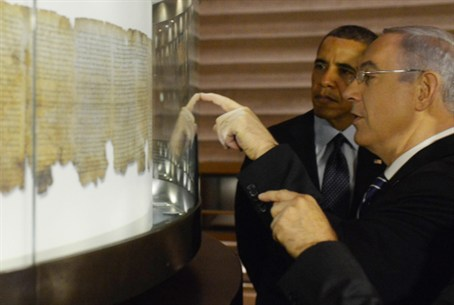 Obama and Netanyahu See the Dead Sea Scrolls