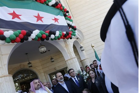 inauguration of the first Syrian opposition '
