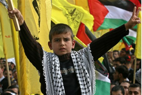 Fatah demo in Gaza (file)