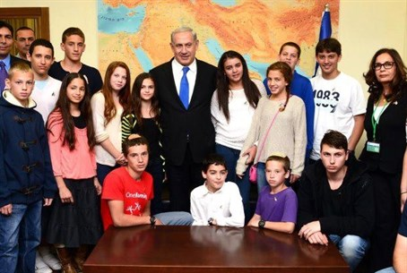 Netanyahu with orphans