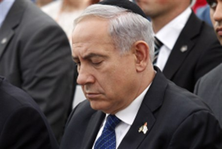 Netanyahu at Beit Yad Labanim