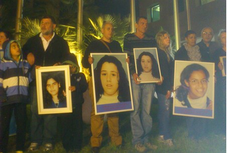 Bereaved parents protest outside Jordanian em