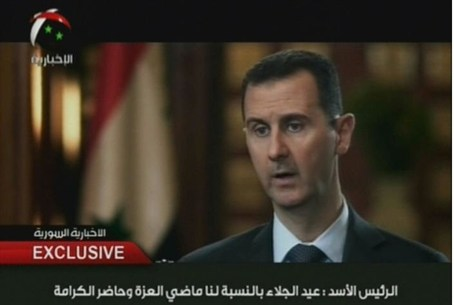 Assad on state television channel Al-Ikhbariy