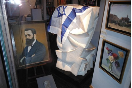 Theodor Herzl portrait and flag