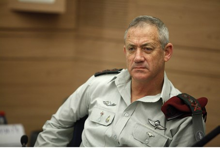 IDF Chief of Staff Gantz