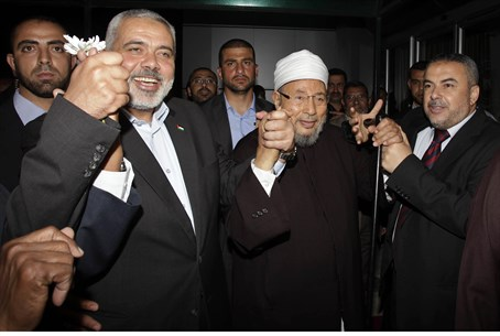 Hamas's Prime Minister Ismail Haniyeh and You