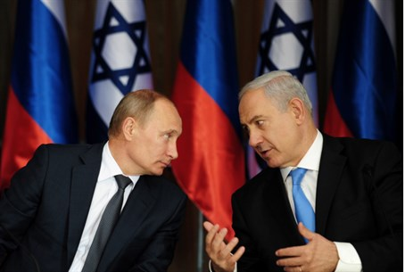 PM Netanyahu and Russian President Vladimir P