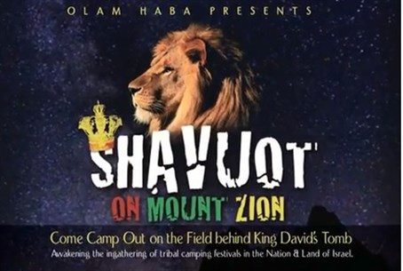 Shavuot on Mount Zion
