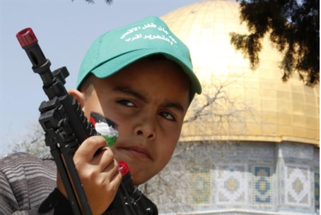 Muslim child on Temple Mount (illustrative)