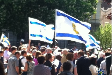 Sweden Rally for Israel
