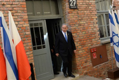 Netanyahu at Auschwitz