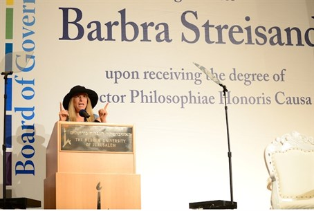 Barbra Streisand speaking at Hebrew Universit
