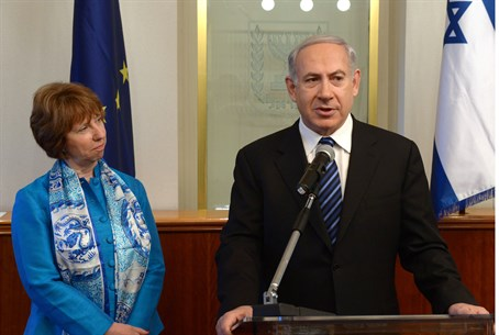 EU's Catherine Ashton with PM Binyamin Netany