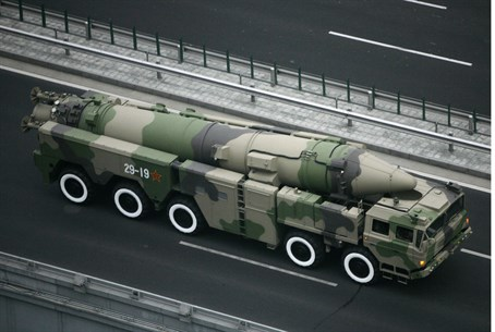 Chinese ballistic missile (illustration)