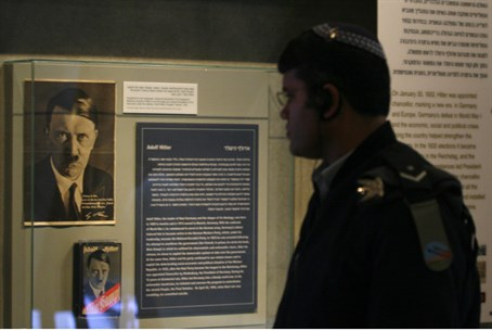 Adolf Hitler exhibit (illustrative)