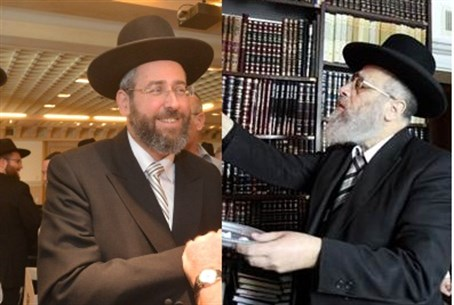Rabbis Lau and Yosef