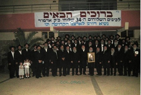 "34th Chabad ""Kenes"", 2013"
