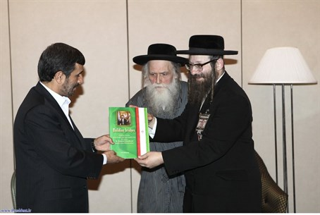 Neturei Karta members meet Iran's Ahmedinajad